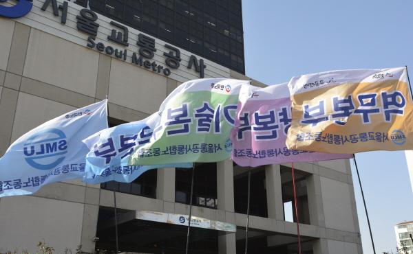 2. 조합원 총회.JPG